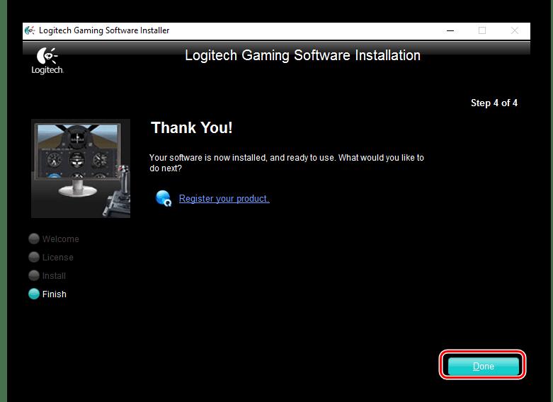 Завершение установки драйвера Logitech