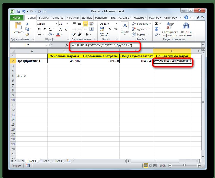 Значения разделены пробелами в Microsoft Excel