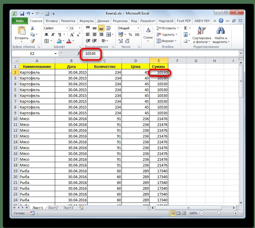 Значения вставленыв Microsoft Excel