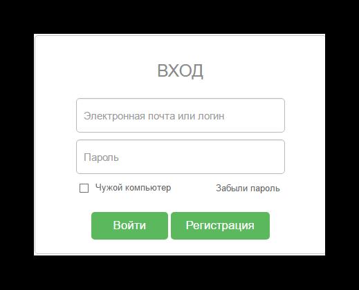 авторизация на сайте аю.ру