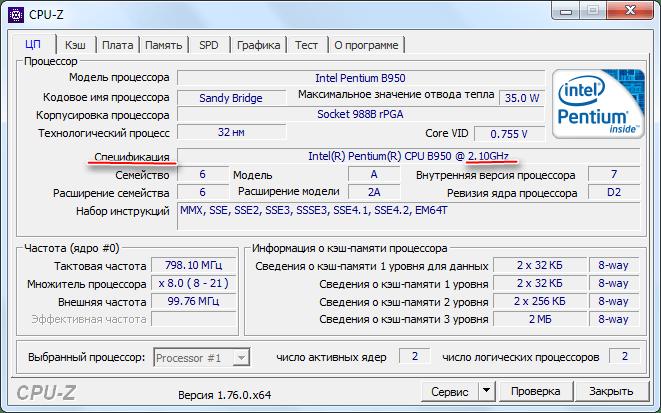 Частота в CPU-Z