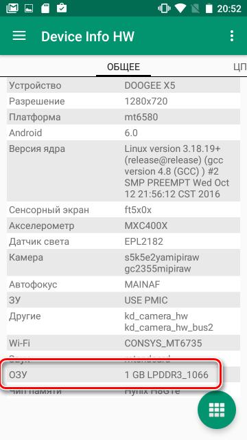 doogee X5 Device Info HW