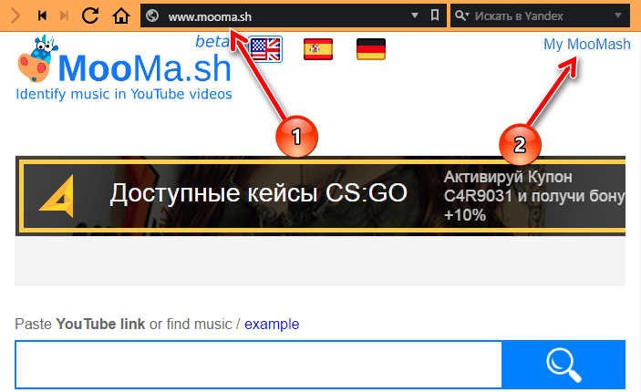 главная страница сервиса moomash