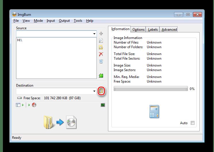 Как из загрузочного диска сделать загрузочную флешку
