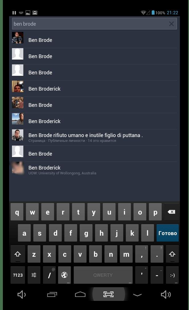 найти друзей мобильный Facebook 3