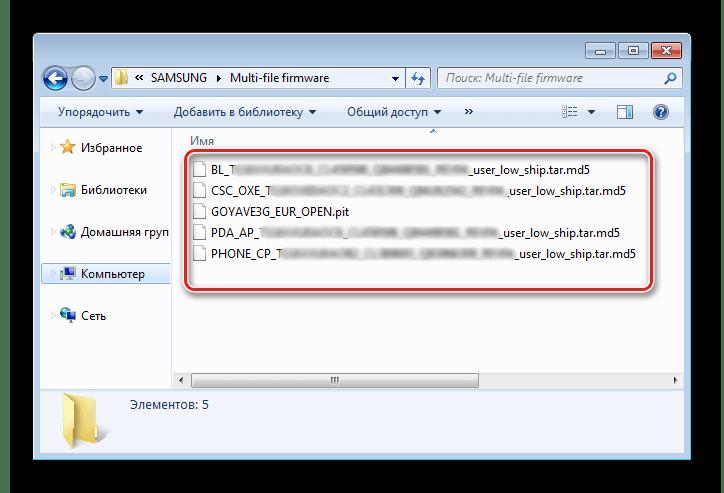 odin файлы многофайловой прошивки