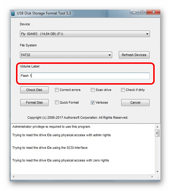 переименование HP USB Disk Storage Format Tool