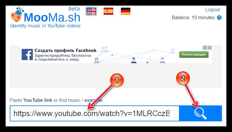 поиск ролина на сайте moomash
