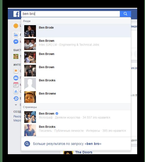 поиск страницы в Facebook