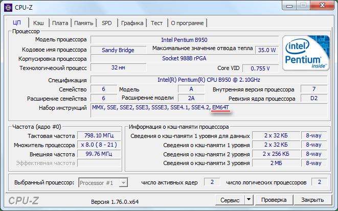 Разрядность ЦП в CPU-Z