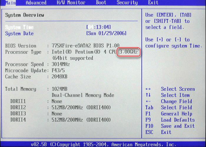 Узнаём частоту в BIOS