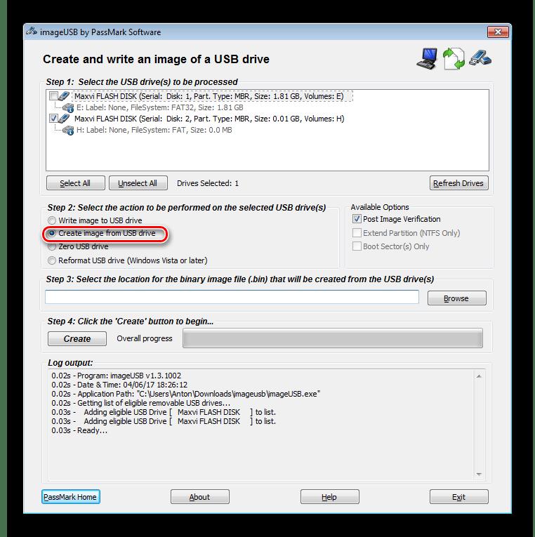 вариант create image from usb в окно сохранения образа в Pass Mark Image USB