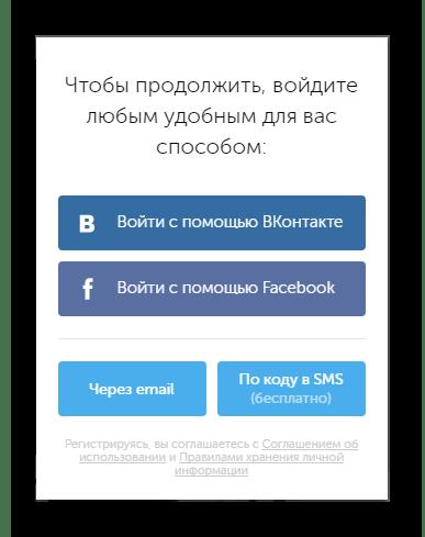 вход в zvooq через Facebook