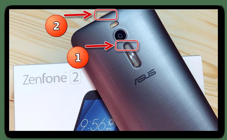 Asus Zenfone 2 ZE551ML переключение в режим фастбут