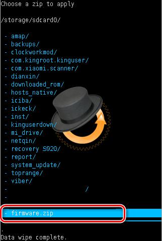 CWM файл зип для прошивки внизу списка