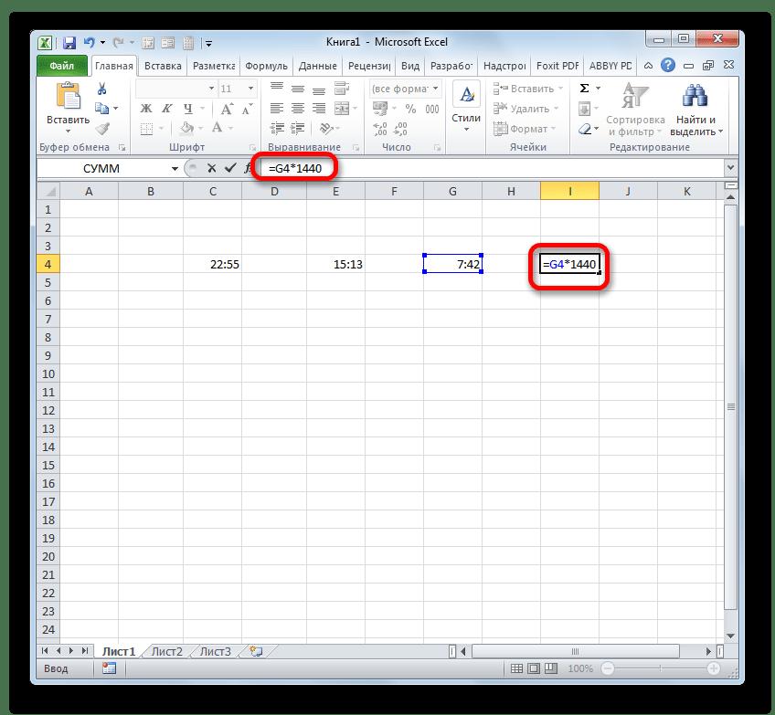 Формула перевода часов в минуты в Microsoft Excel
