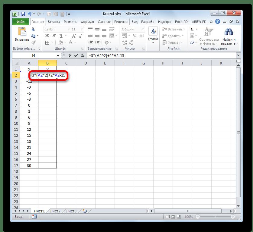 Формула в первой ячейке столбца Y в Microsoft Excel