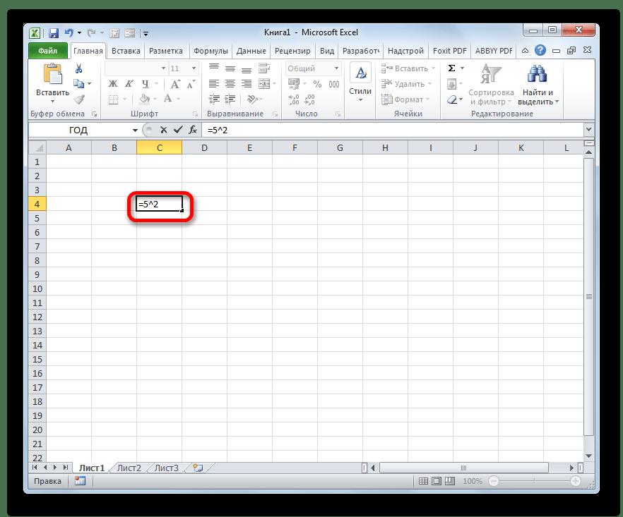 Формула возведения в квадрат в Microsoft Excel