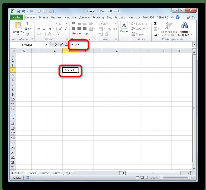 Формула вычитания чисел в Microsoft Excel