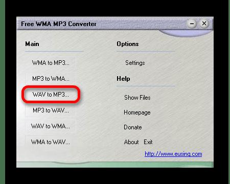 Free WMA MP3 Converter способ конвертирования