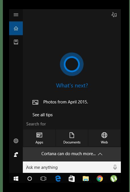 Использование Cortana