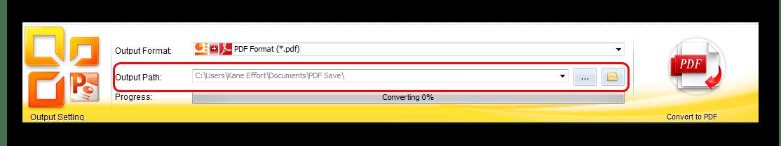 Изменение пути сохранения документв PDF в FoxPDF