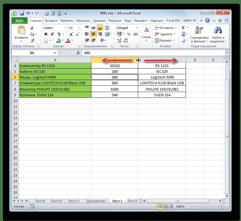 Изменение ширины ячейки путем перетаскивания в Microsoft Excel