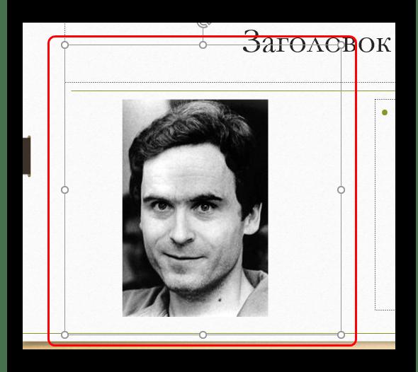 Измененный физический размер фото в PowerPoint