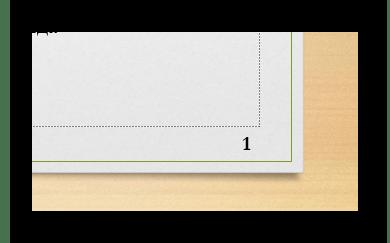 Измененный текст нумерации в PowerPoint