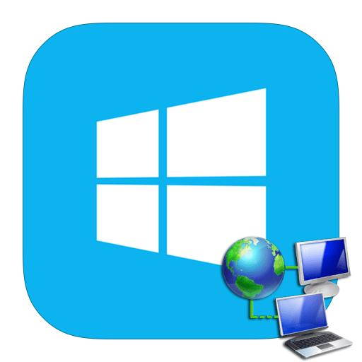 Как настроить удаленное подключение на Windows 8