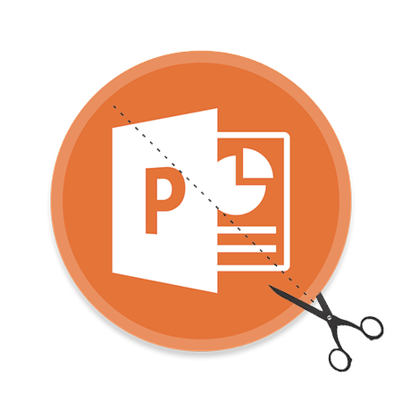 Как обрезать изображение в PowerPoint