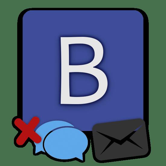 Как удалить все сообщения ВКонтакте
