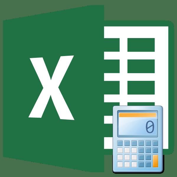 Калькулятор в Microsoft Excel