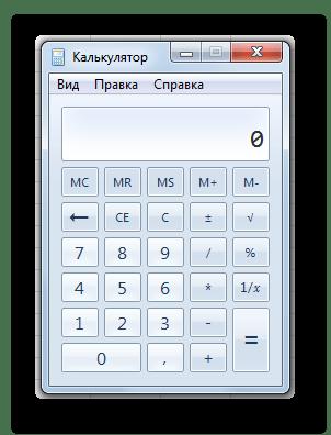 Калькулятор запущен в Microsoft Excel