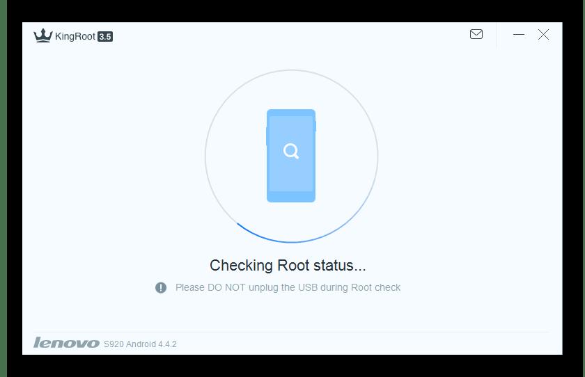 KingROOT Windows проверка наличия рут прав