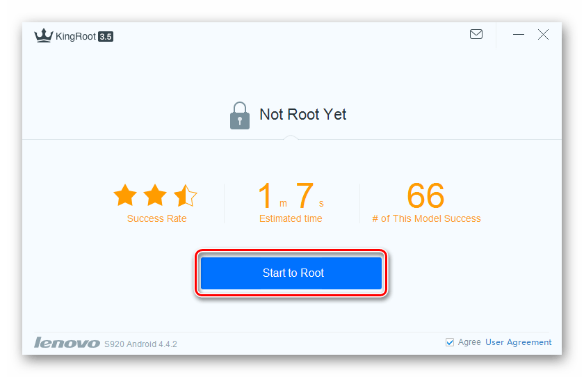 KingROOT начало рутирования, кнопка Start Root
