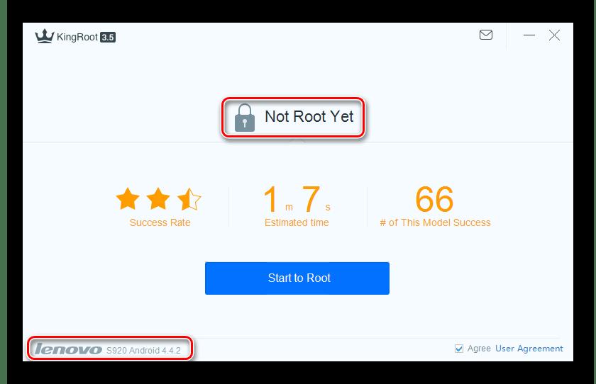 KingROOT устройство определилось, готовность к руту, кнопка Start Root