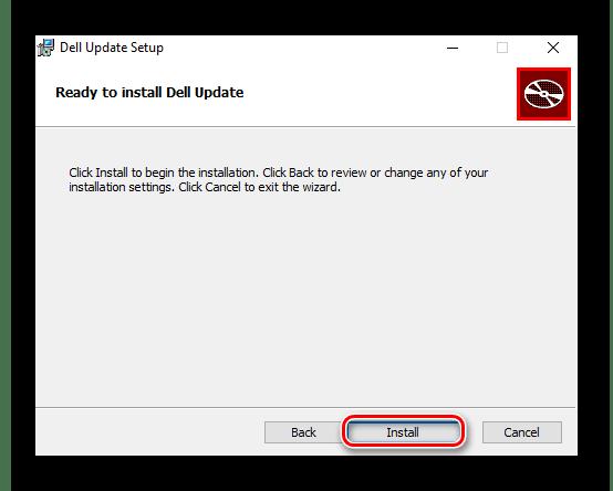 Кнопка установки программы Dell Update