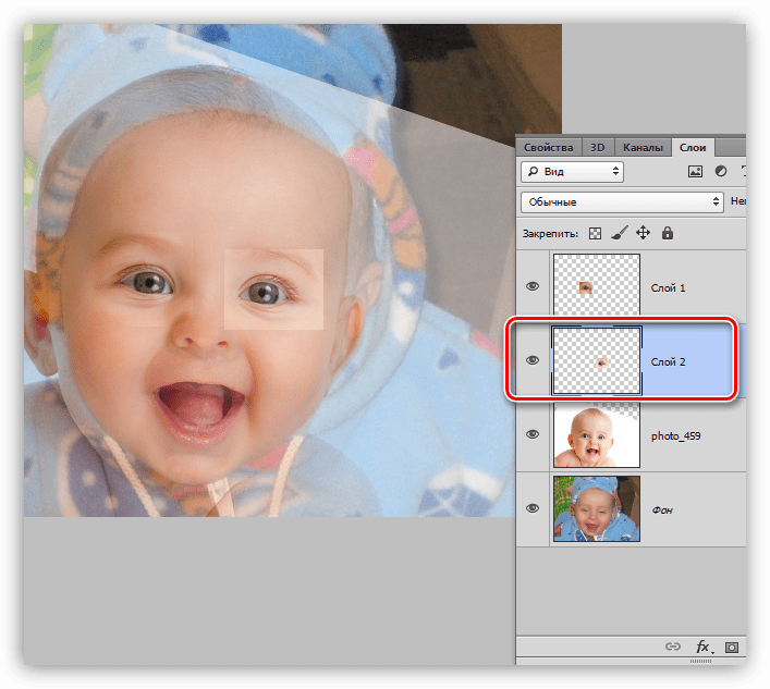 Копирование второго участка фотографии-донора на новый слой при открытии глаз в Фотошопе
