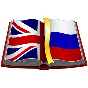 Лого языковая панель в Windows XP