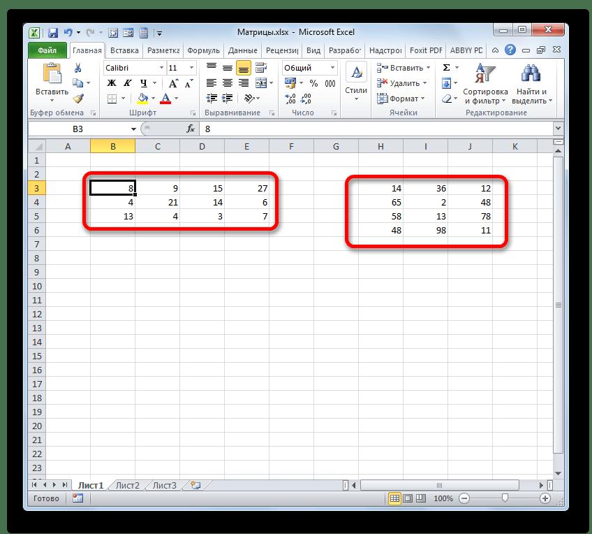 Матрицы в Microsoft Excel