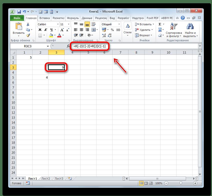 Microsoft Excel работает в режиме R1C1