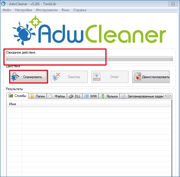 Начало сканирование утилитой AdwCleaner