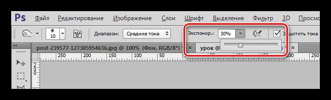Настройка Экспонирования для инструмента Затемнитель при открытии глаз в Фотошопе