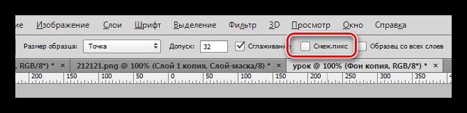 Настройка Смежные пиксели инструмента Волшебная палочка при инвертировании маски в Фотошопе