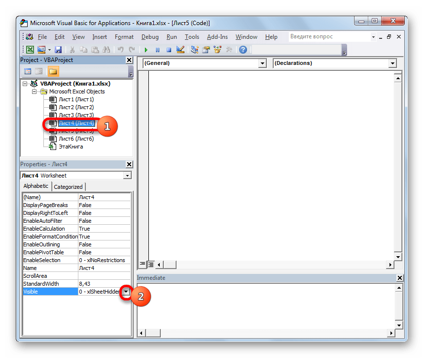 Настройки четвертого листа в редакторе макросов в Microsoft Excel