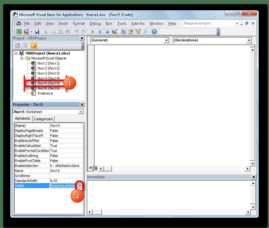 Настройки пятого листа в редакторе макросов в Microsoft Excel