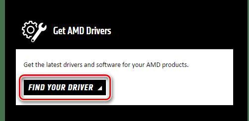 Нажимаем на кнопку Find your driver на сайте AMD