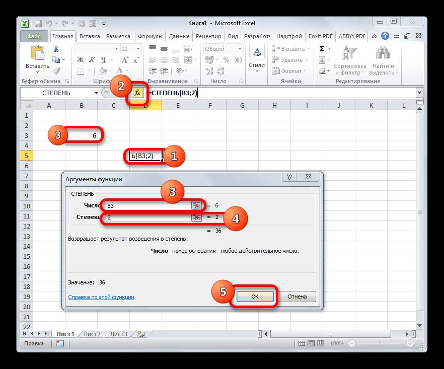 Окно аргументов функции СТЕПЕНЬ в программе Microsoft Excel
