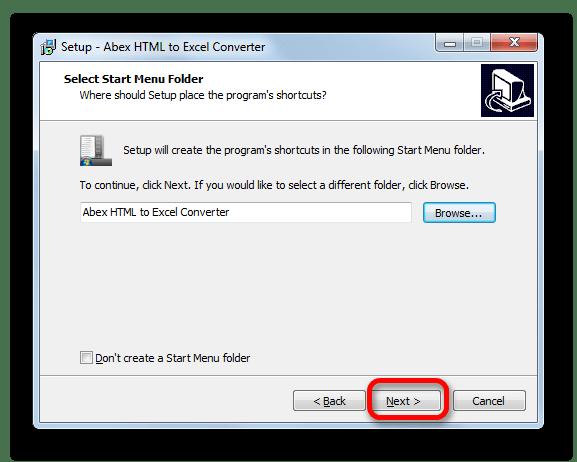 Окно настройки отображения наименования в стартовом меню программы Abex HTML to Excel Converter